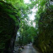 Zádielska tiesňava, Národný park Slovenský Kras, Slovensko