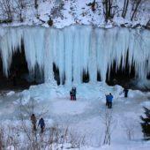 Šikľavá skala, Východné Slovensko