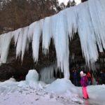 Šikľavá skala, Kam na výlet Východné Slovensko 2