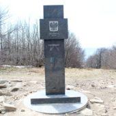 Kremenec - Trojmedzie Slovensko Poľsko Ukrajina, Poloniny, Východné Slovensko