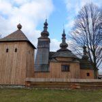 Drevený kostolík Ladomirová, Slovenské pamiatky UNESCO