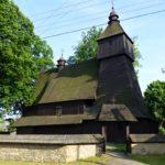 Drevený kostolík Hervatov, Slovenské pamiatky UNESCO