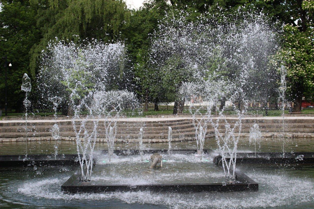 Mestský park, Kam do mesta Košice