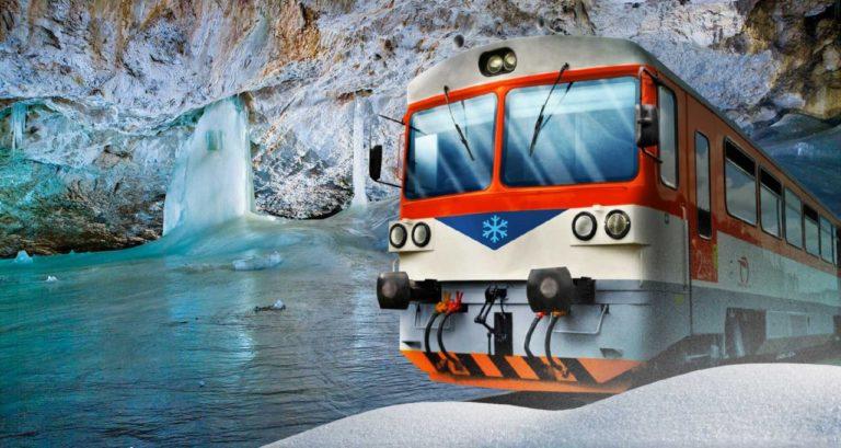 Ľadový expres 2020